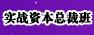 清�A大(da)�W�Y本(ben)�\(yun)�I班