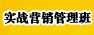 清�A大(da)�W��(shi)��I�N管理高�研修班