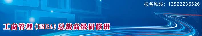 清�A大(da)�W房地�a金融�c商�I模式jie)懿冒 /></a> <a href=
