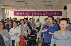 清大工商管理�裁班2015年�_�n�F(xian)��
