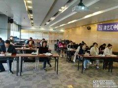 陶瓷�b(jian)�p投�Y研究班�_�n�F(xian)��