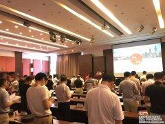 清大��(guo)�H化管理�裁班2016年6月份�_�n�F(xian)��