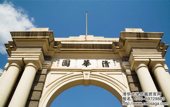 清(qing)大�裁班上�n(ke)�D集(ji)(2016.11.11)