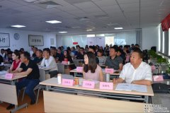工商管理EMBA�裁班2020年02月28日�n堂�F(xian)��